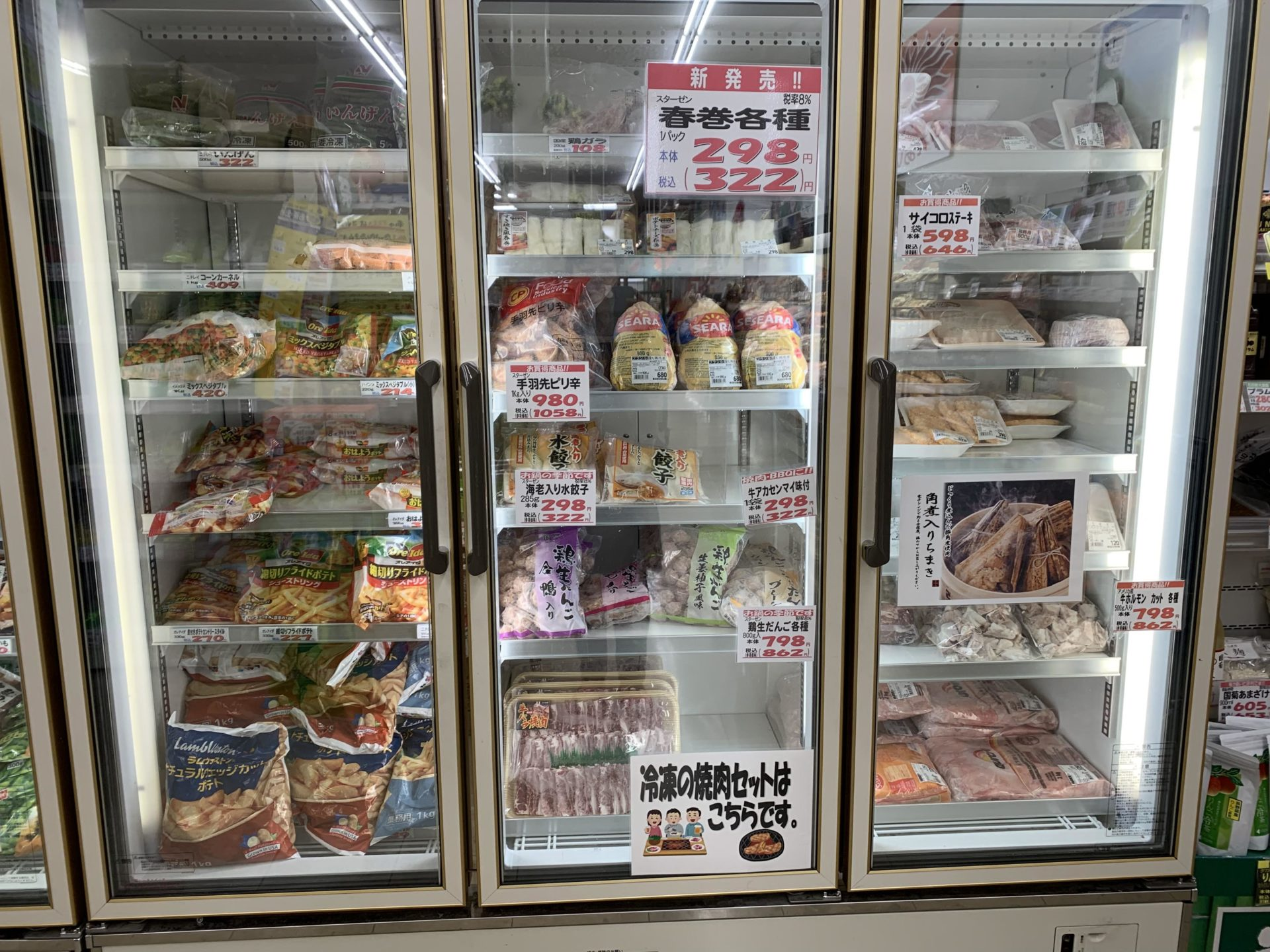 卸売センター「サンエイ」店内の冷凍食品コーナー
