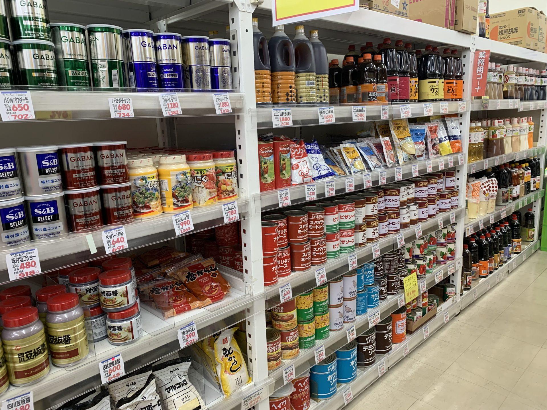 卸売センター「サンエイ」店内の業務用乾物コーナー