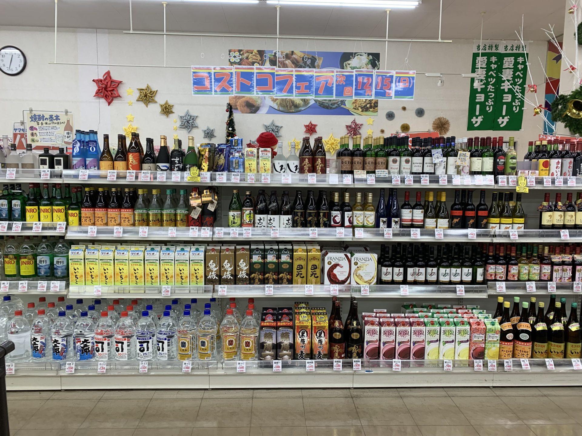 卸売センター「サンエイ」店内のアルコール類「焼酎・ワインなど」