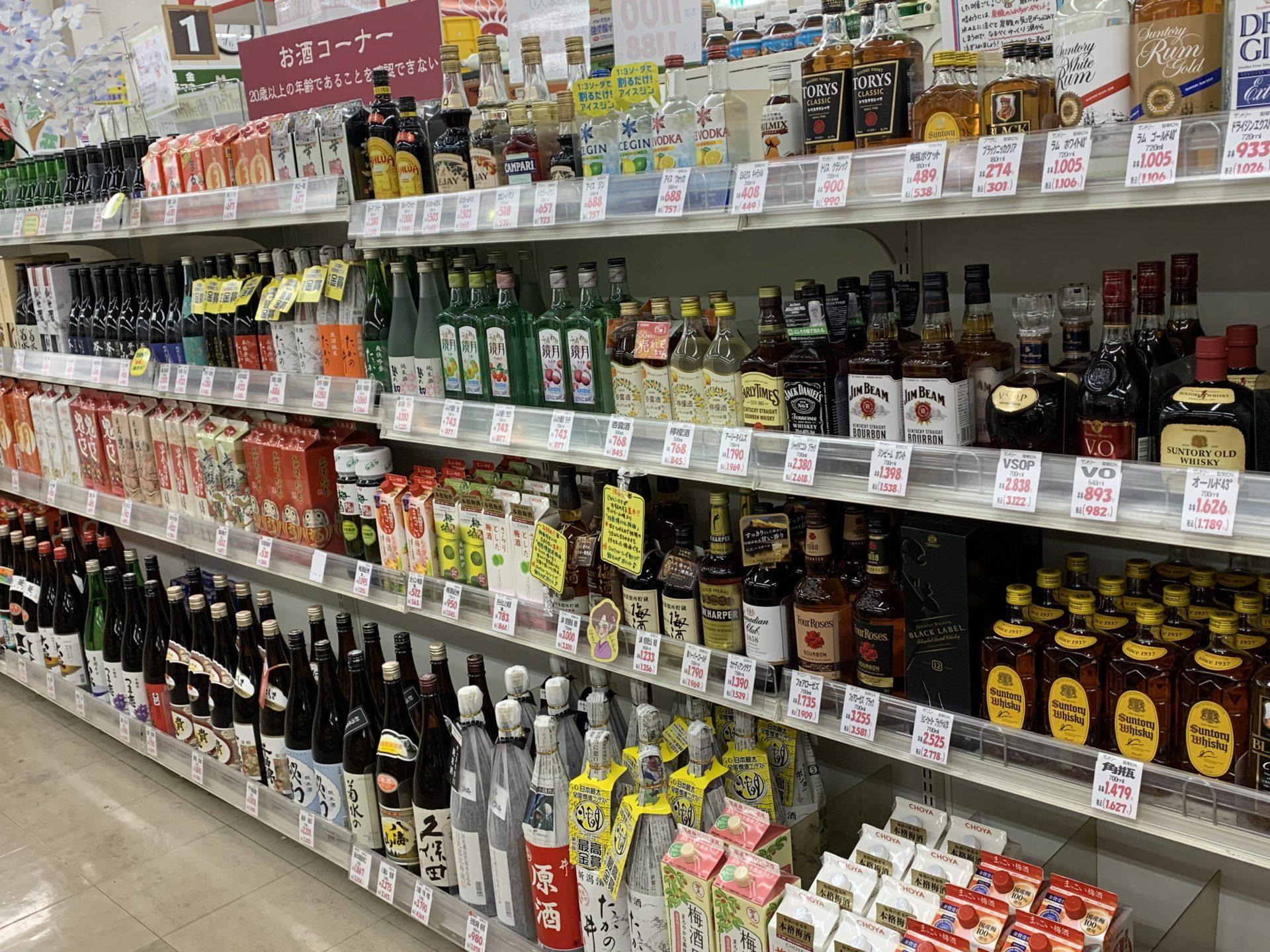 卸売センター「サンエイ」店内のアルコール類「日本酒・ウイスキー」