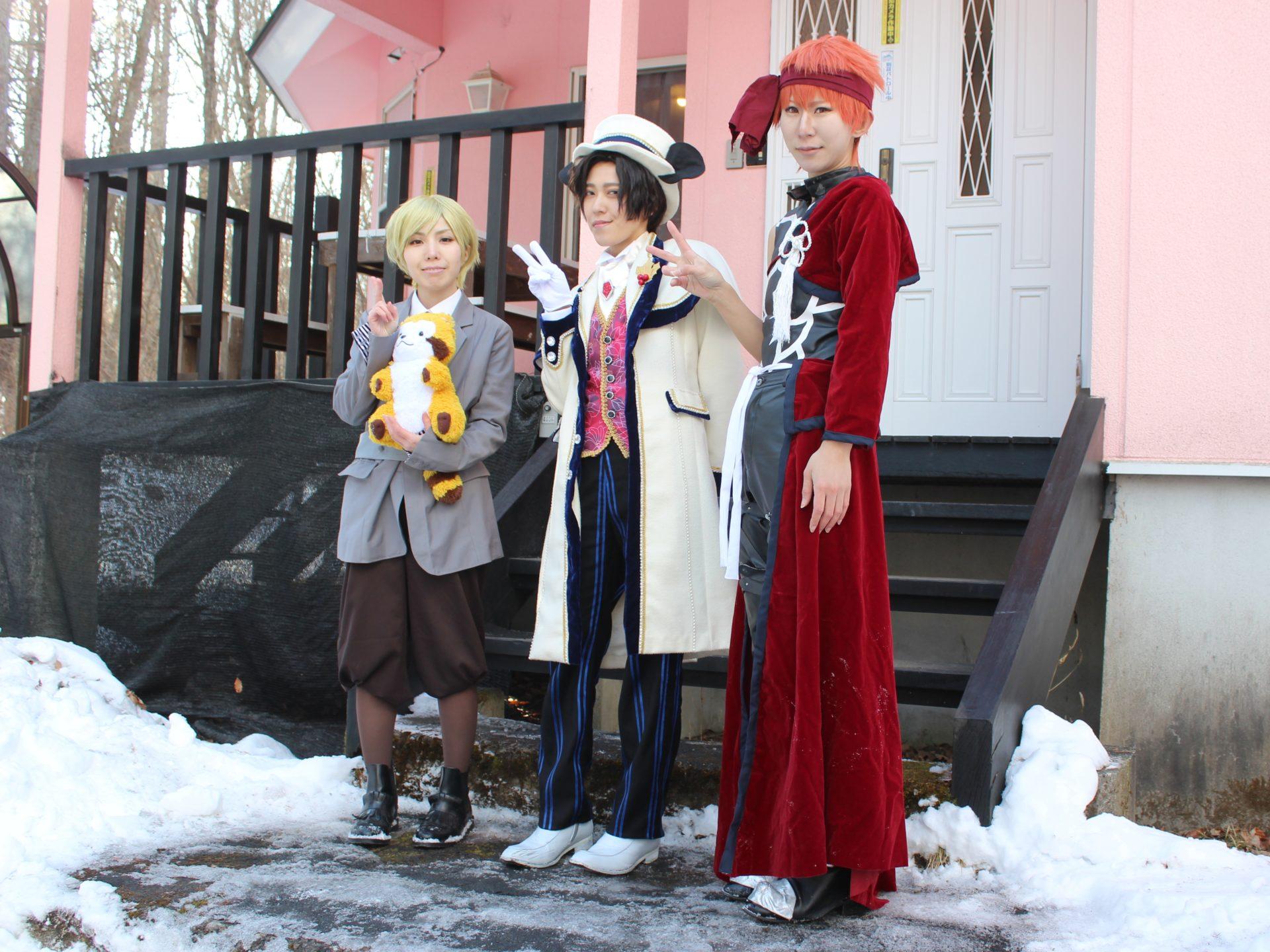 雪ロケ2020年コテージでFate+ラスカル+刀剣乱舞